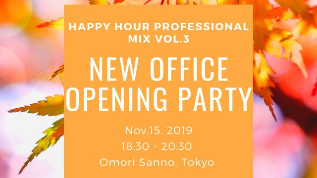 """Happy Hour Professional Mix"" vol. 3"
