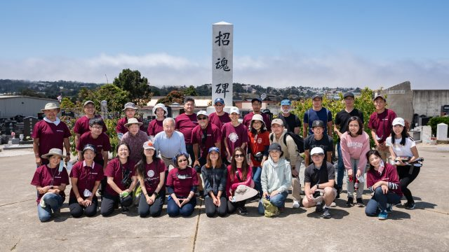 Annual clean-up of the Japanese Cemetery in Colma.